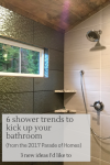 6 Shower Trends to Kick up your Bathroom from the 2017 Columbus BIA Parade of Homes (and 3 new ideas I'd like to see next year)